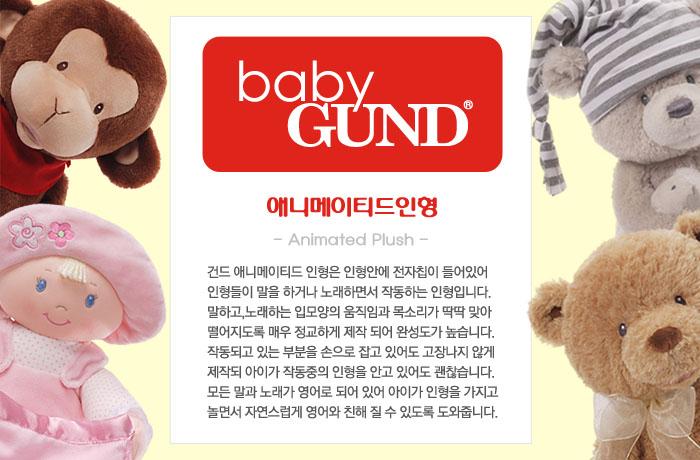 보이스카우트 곰인형(38cm) - 4050514 - 누리토이즈, 55,250원, 캐릭터인형, 테디베어