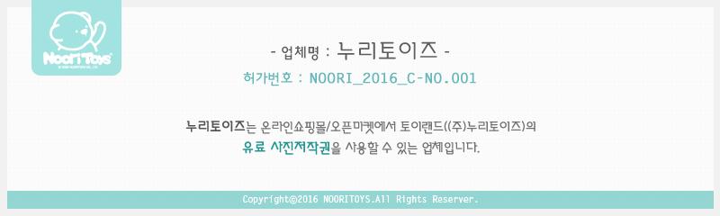 깡통로봇 철이 봉제인형-25cm (색상선택) - 누리토이즈, 15,300원, 캐릭터인형, 기타 캐릭터 인형